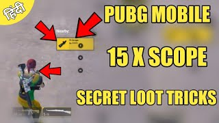 Pubg Mobile 15X Scope Secret Trick In Hindi