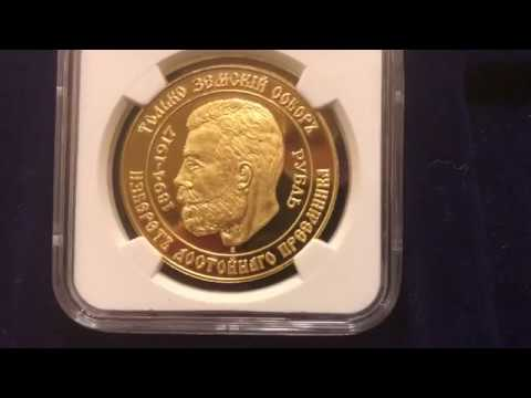 NEVER SEEN BEFORE Large Gold Bullion Coins from Europe