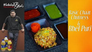 Venkatesh Bhat makes Basic Chaat Chutney and Bhel Puri