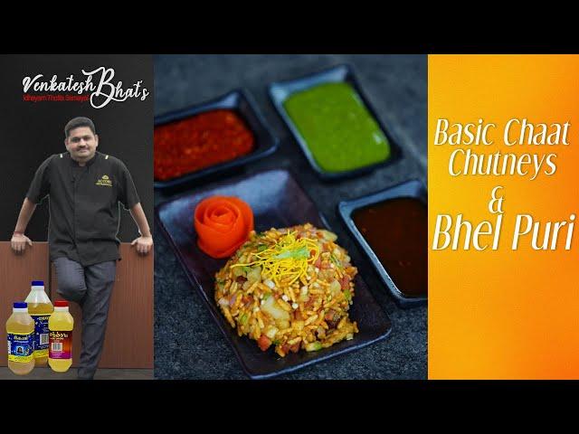 Venkatesh Bhat makes Basic Chaat Chutney and Bhel Puri