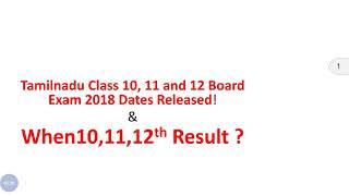 10th,11th,12th Public exam result 2018/tamilnadu public exam result date expected