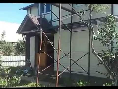 Леса строительные купить - YouTube