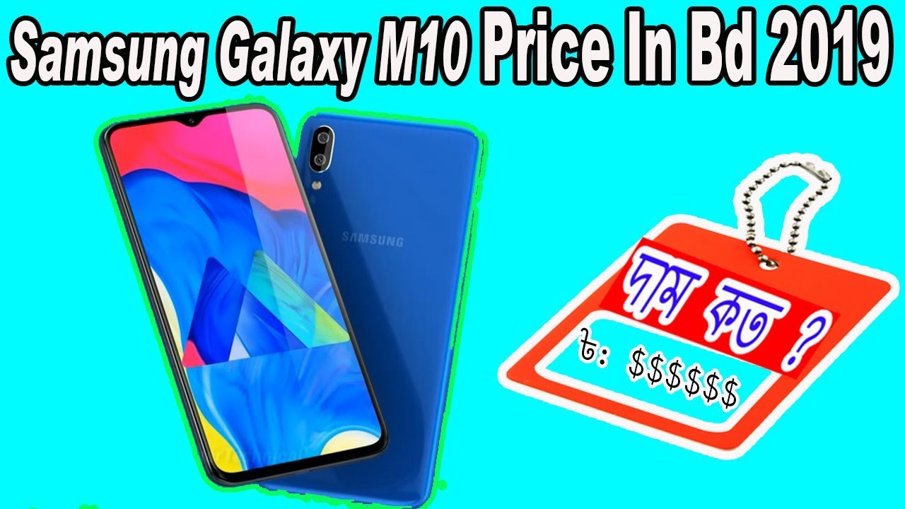 samsung android mobile price in bangladesh 2019