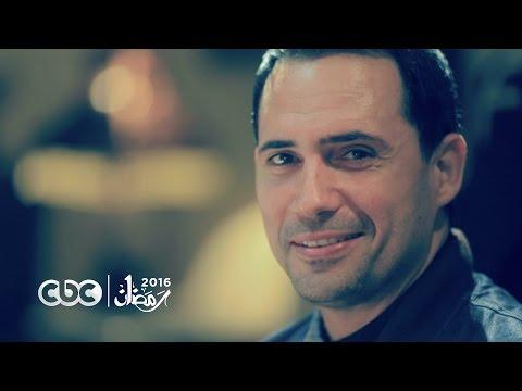 إنتظروا .. ظافر العابدين فى مسلسل الخروج على سي بي سي في رمضان 2016