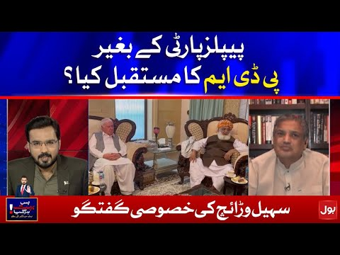 Future of PDM without PPP? - Bus BOhat Hogaya