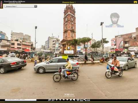 Faisalabad Clock Tower Virtual Tour URDU/HINDI