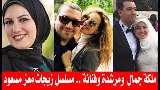 تعرف على زوجات الداعية الاسلامي والمنتج معز مسعود