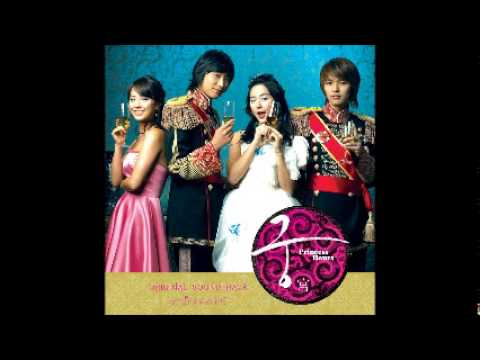 11. Crystal Flower (Instrumental) OST 궁 (Goong/ Princess Hours)