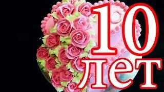 МК торт на Розовую свадьбу | торт на 10 лет совместной жизни