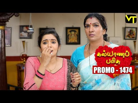 Kalyana Parisu Promo  04-01-2019 Sun Tv Serial  Online