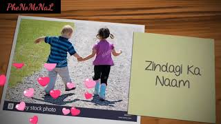 WhatsApp Status - Zindagi Ka Naam Dosti With Lyrics Old Song - Khudgarz
