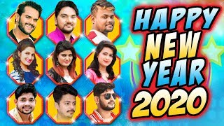 नया साल 2020 का सुपरहिट गाना हर जगह DJ पर सिर्फ यही गाना बज रहा है | Happy New Year 2020