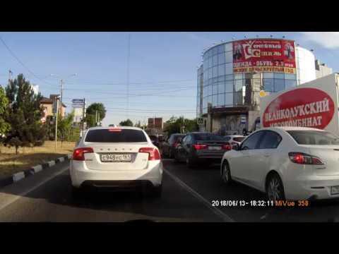 Поездка из Ростова в Батайск