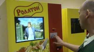 Торговый автомат для Роллтон от BrandMashinen(В данном видео главный инженер компании BramRussia.ru подробно расскажет о новом торговом аппарате, который комп..., 2012-07-30T21:08:38.000Z)