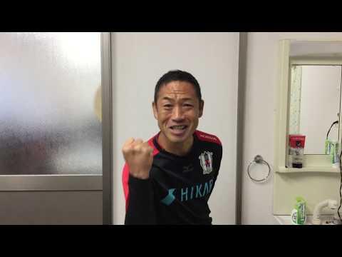2017年 Jリーグ版よのなか科 愛媛FC
