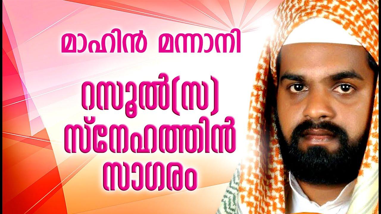 speech in malayalam