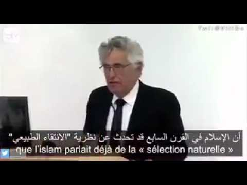 Amazing Speech By A French Doctor MAURICE BUCAILLE Who Reverted To Islam