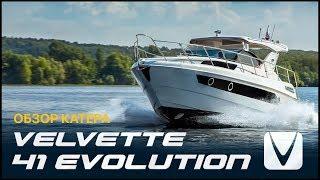 видео Velvette Marine / Вельветте Марин на AllYachts.Ru