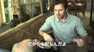 映画『人生はビギナーズ』予告編です。 2012年2月4日(土)より、新宿バ...