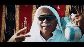 Roni Artin - Mezopotamya (Official Video)
