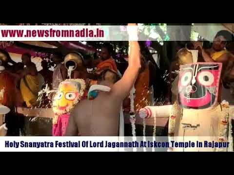 HOLY SNANYATRA FESTIVAL OF LORD JAGANNATH AT ISKCON TEMPLE RAJAPUR