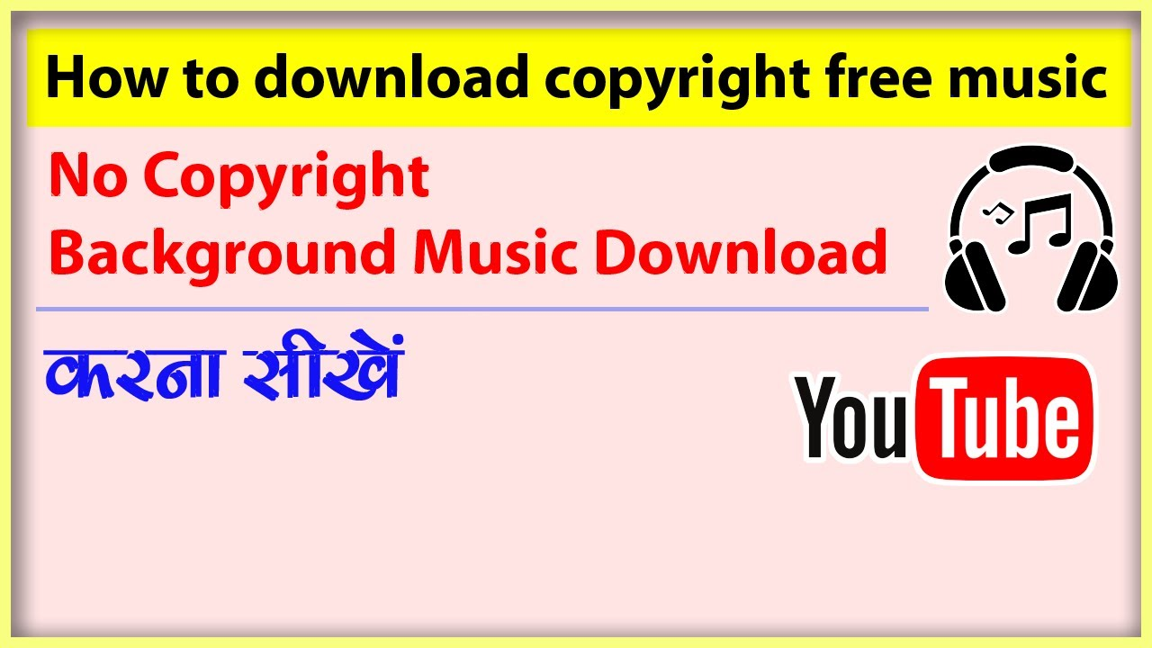 How To Download Background Music No Copyright Best Free No Copyright Music For Youtube Videos 2021 Youtube