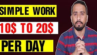 Make Money Online With Easy Work || Earn 10$ to 20$ Per Day