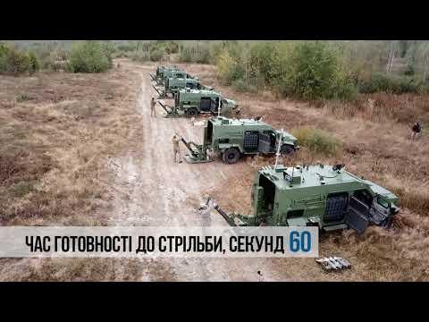 Мобільні міномети БАРС-8ММК: