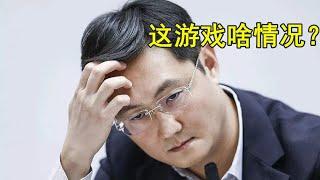 【中國網遊史】騰訊都救不活的《新流星》,到底遭遇了什麼?