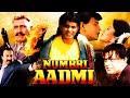 Numbari Aadmi | Mithun Chakraborty, Kimi Katkar, Sangeeta Bijlani & Amrish Puri | Hindi Full Movie
