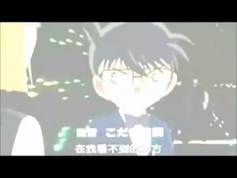 Angel with an shotgun-Haibara and Conan