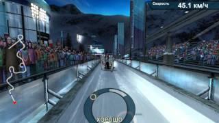 Обзор на  RTLWintergames2007 (коньки,санный спорт ,бобслей)