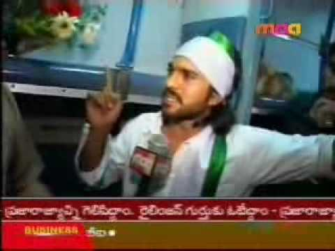 RamCharan Teja Interview  With Maa Tv-- Andhra Tube.com