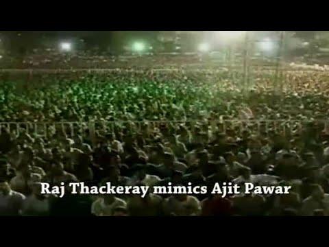 A compilation of Raj Thackeray mimicking famous politicos