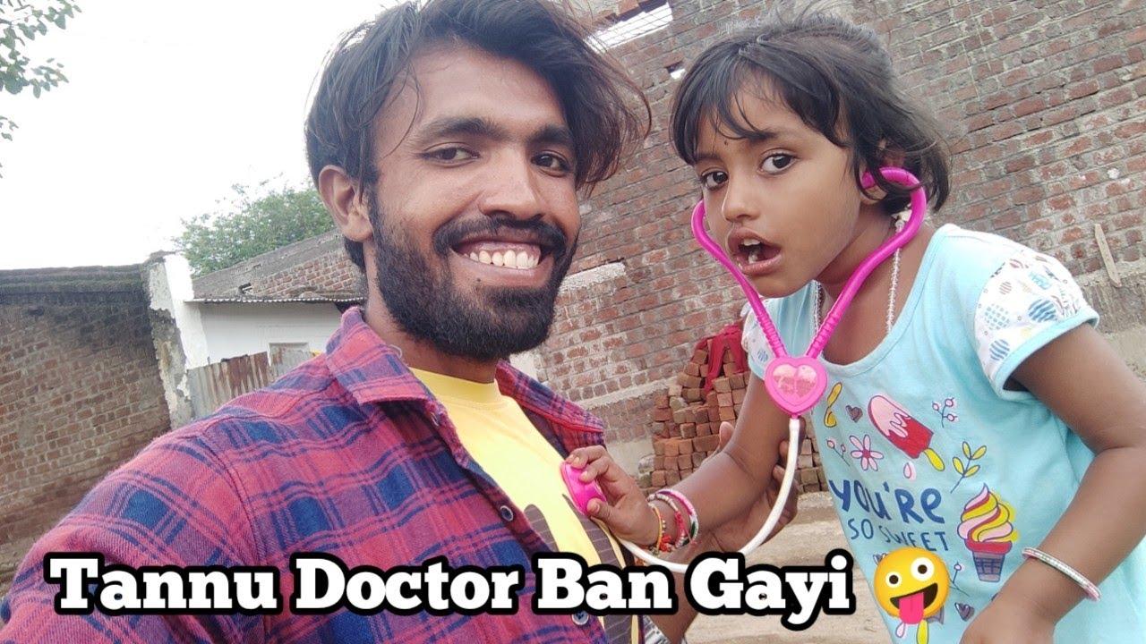 Tannu Doctor Ban Gayi 🤪