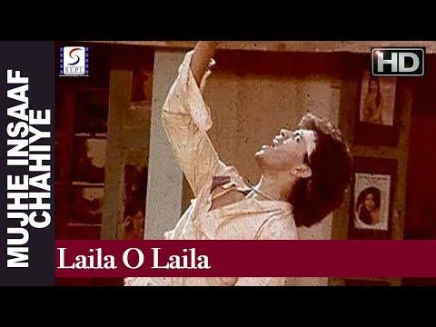 Laila O Laila - Super Hit Hindi Song - Amit Kumar @ Mujhe Insaaf Chahiye - Mithun, Rekha, Rati