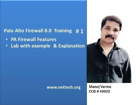 Palo Alto Firewall Training
