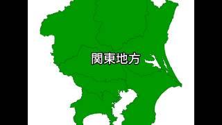 観測史上最深積雪【関東地方編】