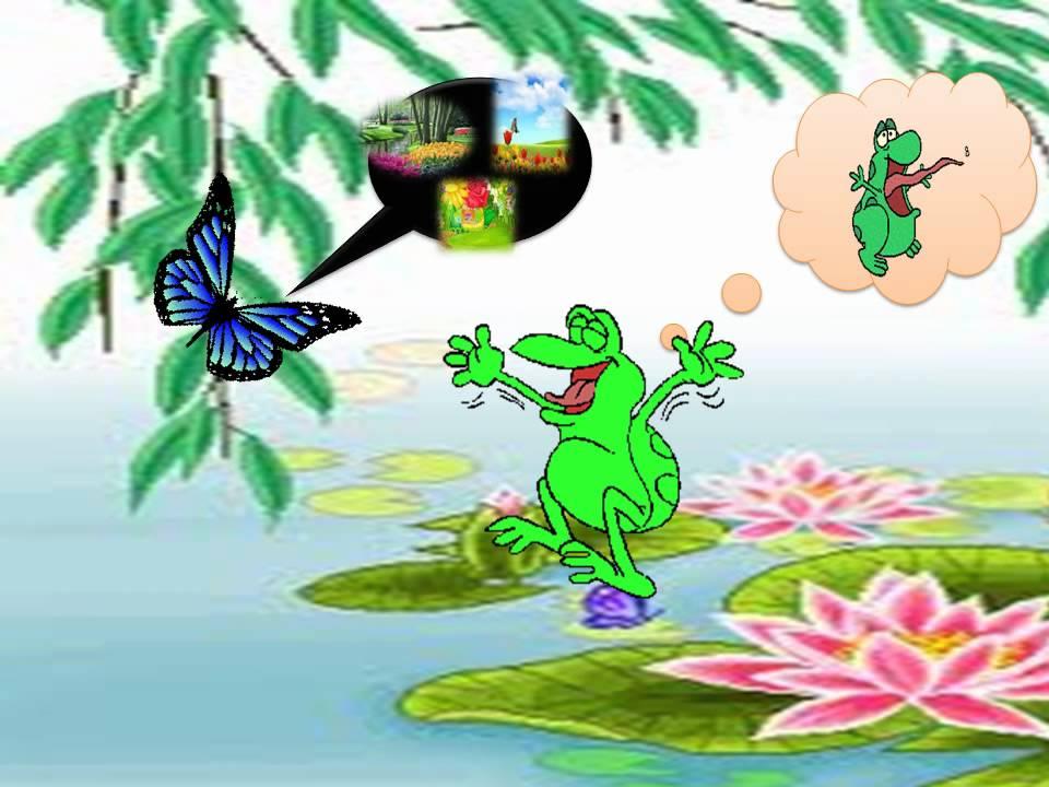 el sapo y la mariposa 1  YouTube