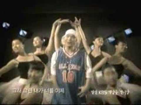 KBS = Korean Broadcasting System