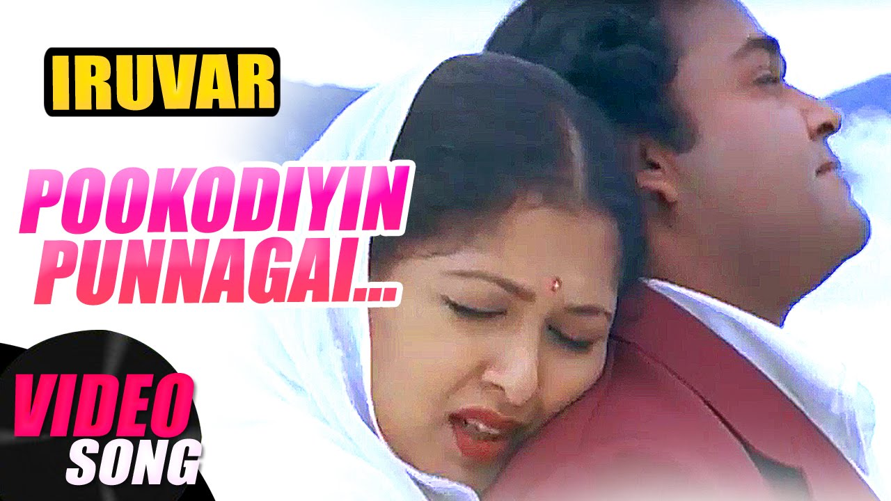 Iruvar Tamil Movie Download Hd