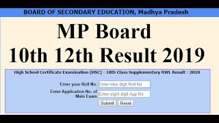mpbse.nic.in result 2019 10th 12th Class, MP Board HSC HSSC Result 2019 to Be Declared 15th May 2019