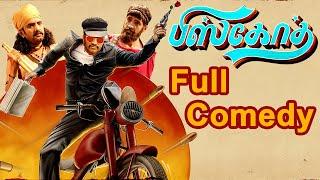 Biskoth Tamil Movie Back to Back Comedy Scenes | Santhanam | Swathi Muppala | AP International