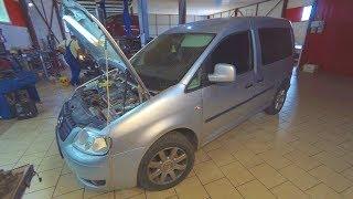VW CADDY Не работают дворники. LIN шина