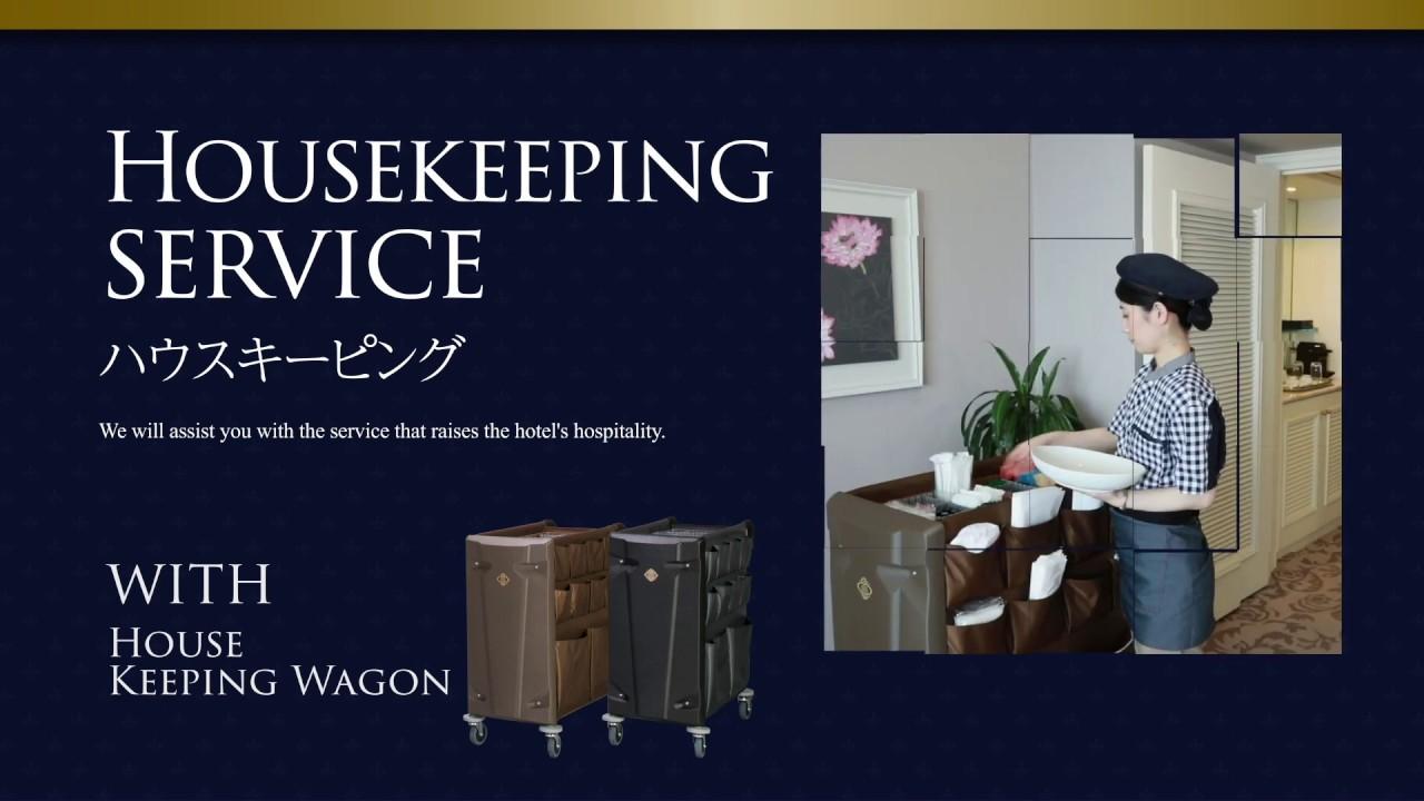 キーピング ハウス ハウス・キーピング 東京都の雨どい工事(エアコンクリーニング) ハウスクリーニングガイド