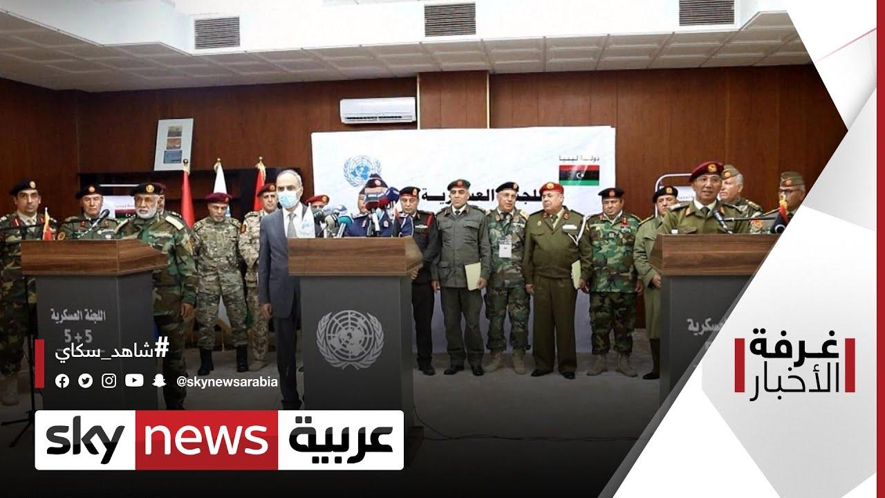 مساعي الحل في ليبيا ترسو في طرابلس | #غرفة_الأخبار  - نشر قبل 2 ساعة
