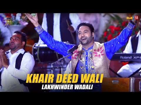 Lakhwinder Wadali | Khair Deed Wali | Rog...