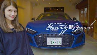 今回マギーがご紹介&試乗したのは、Audi R8 Coupe V10 performance 5.2 FSI quattro ‼ さらなる進化を遂げた究極のインテリジェントスーパーカーです! ※特別協賛: ...