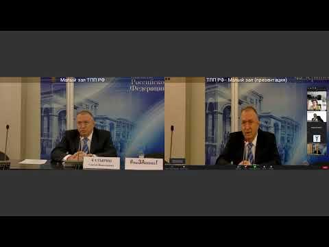 Бизнес-Форум «Уроки пандемии: новый сценарий развития российской экономики»
