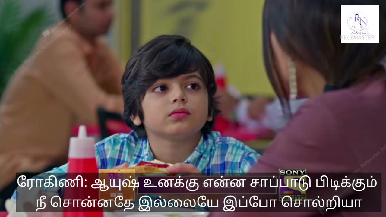 Download ini ellam vasanthame season 3 tamil promo